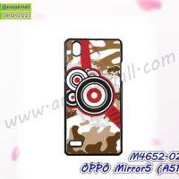 M4652-02 เคสแข็ง OPPO Mirror5 ลาย BW SD I (ซื้อ 1 แถม 1)