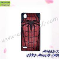 M4652-03 เคสแข็ง OPPO Mirror5 ลาย Spider IV (ซื้อ 1 แถม 1)