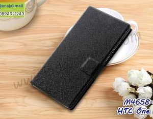 M4658-01 เคสหนังฝาพับ HTC One A9 สีดำ
