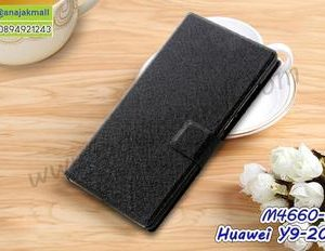 M4660-01 เคสหนังฝาพับ Huawei Y9 2018 สีดำ