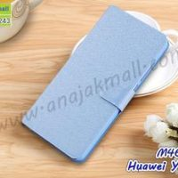 M4660-03 เคสหนังฝาพับ Huawei Y9 2018 สีฟ้า