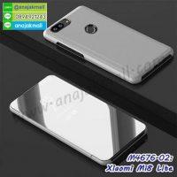 M4676-02 เคสฝาพับ Xiaomi Mi8 Lite เงากระจก สีเงิน