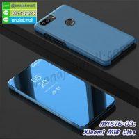 M4676-03 เคสฝาพับ Xiaomi Mi8 Lite เงากระจก สีฟ้า