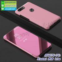 M4676-04 เคสฝาพับ Xiaomi Mi8 Lite เงากระจก สีชมพู