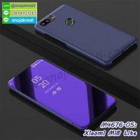 M4676-05 เคสฝาพับ Xiaomi Mi8 Lite เงากระจก สีม่วง