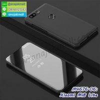 M4676-06 เคสฝาพับ Xiaomi Mi8 Lite เงากระจก สีดำ