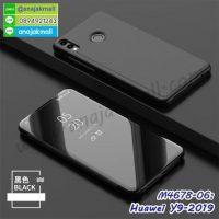 M4678-06 เคสฝาพับ Huawei Y9 2019 เงากระจก สีดำ
