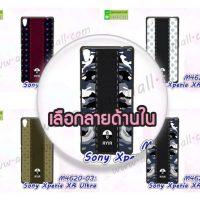 M4620 เคสแข็งดำ Sony Xperia XA Ultra ลายการ์ตูน (เลือกลาย)