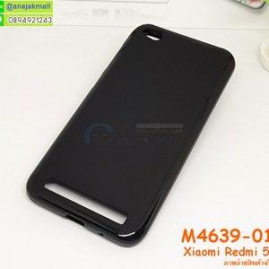 M4639-01 เคสยาง Xiaomi Redmi 5a สีดำ