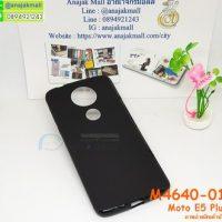 M4640-01 เคสยาง Moto E5 Plus สีดำ