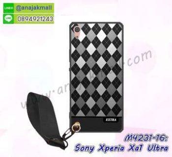 M4231-16 เคสยาง Sony Xperia XA1 Ultra ลาย Extra พร้อมสายคล้องมือ