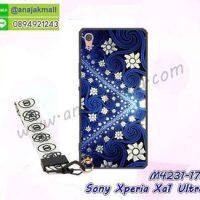 M4231-17 เคสยาง Sony Xperia XA1 Ultra ลาย Flower V05 พร้อมสายคล้องมือ