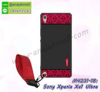 M4231-18 เคสยาง Sony Xperia XA1 Ultra ลาย Red Luxury พร้อมสายคล้องมือ