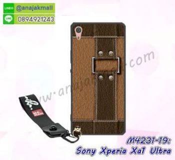 M4231-19 เคสยาง Sony Xperia XA1 Ultra ลาย BX01 พร้อมสายคล้องมือ