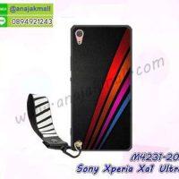 M4231-20 เคสยาง Sony Xperia XA1 Ultra ลาย BX05 พร้อมสายคล้องมือ