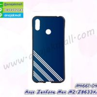 M4661-04 เคสยาง Asus ZenFone Max M2-ZB633KL ลาย Blue02