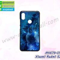 M4679-01 เคสยาง Xiaomi Redmi S2 ลาย Dead is Sure