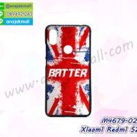 M4679-02 เคสยาง Xiaomi Redmi S2 ลาย Better