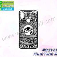 M4679-03 เคสยาง Xiaomi Redmi S2 ลาย Black Eye