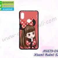 M4679-04 เคสยาง Xiaomi Redmi S2 ลาย Nikibi