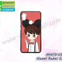 M4679-05 เคสยาง Xiaomi Redmi S2 ลาย Nobuku