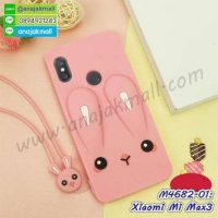 M4682-01 เคสตัวการ์ตูน Xiaomi Mi Max3 สีชมพู