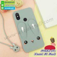 M4682-04 เคสตัวการ์ตูน Xiaomi Mi Max3 สีเทา