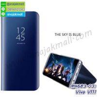 M4683-03 เคสฝาพับ Vivo V11i เงากระจก สีฟ้า (ฟรีฟิล์มกระจก)