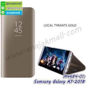M4684-01 เคสฝาพับ Samsung Galaxy A7-2018 เงากระจก สีทอง (ฟรีฟิล์มกระจก)