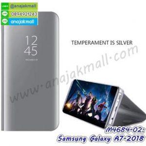 M4684-02 เคสฝาพับ Samsung Galaxy A7-2018 เงากระจก สีเงิน (ฟรีฟิล์มกระจก)