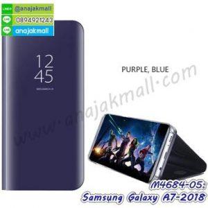 M4684-06 เคสฝาพับ Samsung Galaxy A7-2018 เงากระจก สีม่วง (ฟรีฟิล์มกระจก)