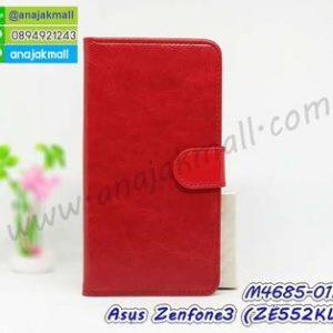 M4685-01 เคสฝาพับไดอารี่ Asus Zenfone 3-ZE552KL สีแดงเข้ม