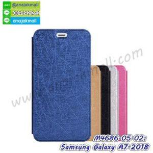 M4686 เคสหนังฝาพับ Samsung Galaxy A7-2018 (เลือกสี)