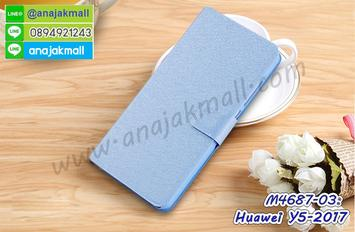 M4687-03 เคสหนังฝาพับ Huawei Y5 2017 สีฟ้า