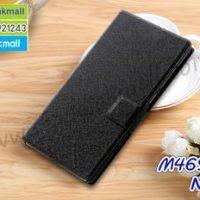 M4691-01 เคสหนังฝาพับ Nokia6 สีดำ