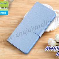 M4691-03 เคสหนังฝาพับ Nokia6 สีฟ้า