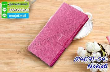 M4691-04 เคสหนังฝาพับ Nokia6 สีชมพู