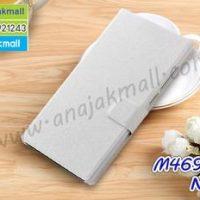M4691-05 เคสหนังฝาพับ Nokia6 สีขาว