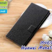 M4692-01 เคสหนังฝาพับ Huawei Mate10 Pro สีดำ