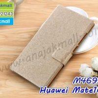 M4692-02 เคสหนังฝาพับ Huawei Mate10 Pro สีทอง