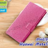M4692-04 เคสหนังฝาพับ Huawei Mate10 Pro สีชมพู