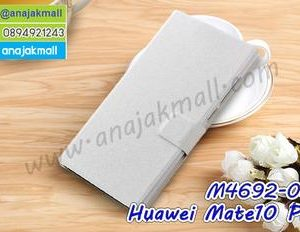 M4692-05 เคสหนังฝาพับ Huawei Mate10 Pro สีขาว