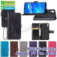 M4695 เคสหนังฝาพับ Huawei Y7 Pro 2019 (เลือกสี)