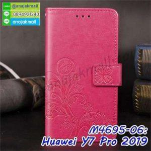 M4695-06 เคสหนังฝาพับ Huawei Y7 Pro 2019 สีชมพู