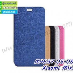 M4697 เคสหนังฝาพับ Xiaomi Mix3 (เลือกสี)