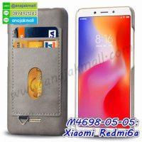 M4698 เคสแข็ง Xiaomi Redmi6a หลังใส่บัตรได้ (เลือกสี)