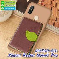 M4700-03 เคสยาง Xiaomi Redmi Note6Pro หลังกระเป๋า สีน้ำตาล