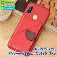 M4700-04 เคสยาง Xiaomi Redmi Note6Pro หลังกระเป๋า สีแดง