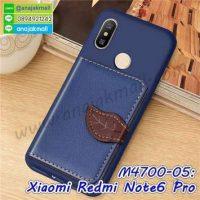 M4700-05 เคสยาง Xiaomi Redmi Note6Pro หลังกระเป๋า สีน้ำเงิน