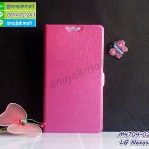 M4704-02 เคสหนังฝาพับ LG Nexus5 สีชมพู